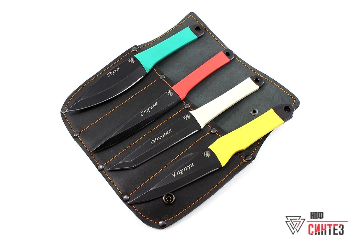 Набор из четырех метательных ножей - У8А