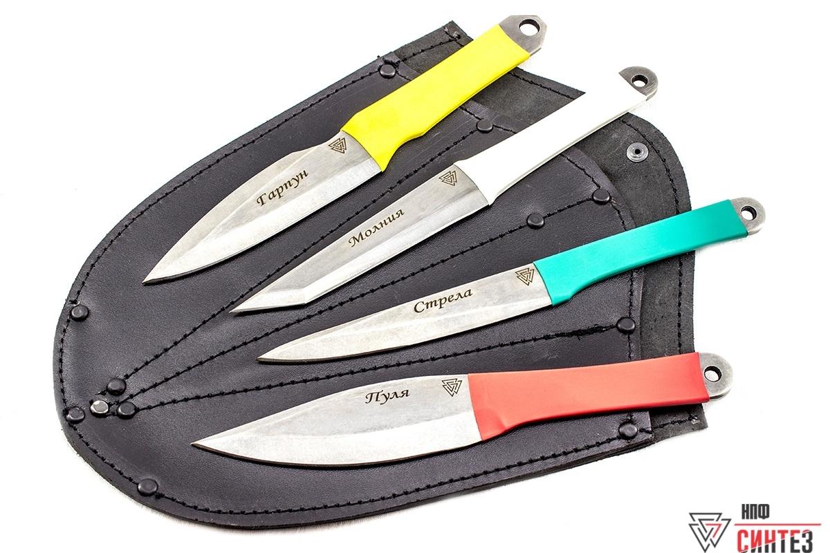 Набор из четырех метательных ножей
