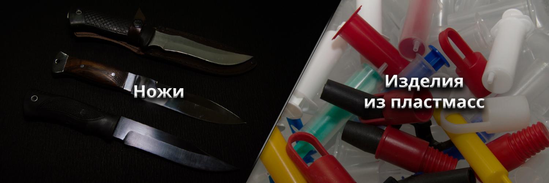 Ножи на заказ